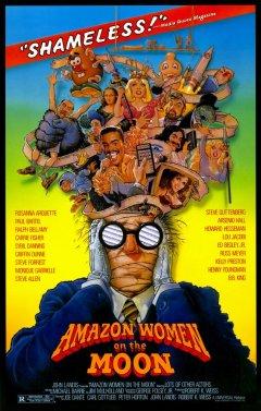 amazon-women-on-the-moon-movie-poster-1987-1020195402