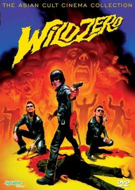 Wild Zero cover
