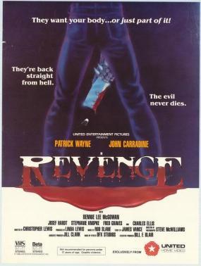 revenge-1986-poster